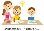 children to study | Shutterstock .eps vector #418805713