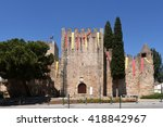 Small photo of Castle of Alter Do Chao, Beiras region, Portugal