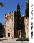 Small photo of Castle of Alter Do Chao, Alentejo region, Portugal