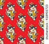 happy japanese cat maneki neko... | Shutterstock .eps vector #418903723