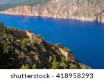 ruins of the assos castle ... | Shutterstock . vector #418958293