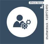 man and cog icon | Shutterstock .eps vector #418971493