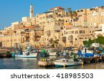 boats on small harbor and old... | Shutterstock . vector #418985503
