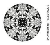 mandala geometric abstract... | Shutterstock .eps vector #418990273
