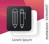 pencil line icon | Shutterstock .eps vector #419034937