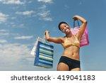 customer bag shopping tourist... | Shutterstock . vector #419041183