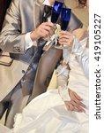 bridal image  splendid and... | Shutterstock . vector #419105227