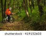 cyclist riding the bike on a... | Shutterstock . vector #419152603
