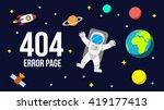 universe 404 error page vector...   Shutterstock .eps vector #419177413