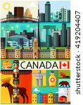 canada travel pattern | Shutterstock .eps vector #419204407