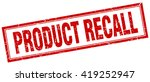 product recall red grunge... | Shutterstock .eps vector #419252947