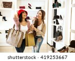 two young female friends in a... | Shutterstock . vector #419253667