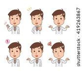 man pose | Shutterstock .eps vector #419263867