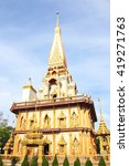 pagoda in wat chalong or...   Shutterstock . vector #419271763