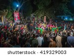 phu tho  vietnam  march 29 ... | Shutterstock . vector #419329003