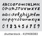brush letters set design.... | Shutterstock .eps vector #419408383