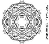 vector henna tatoo mandala....   Shutterstock .eps vector #419482057