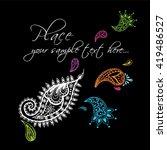 paisley ethnic decorative... | Shutterstock .eps vector #419486527