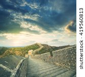 majestic great wall of china  | Shutterstock . vector #419560813