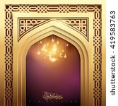 eid mubarak islamic background... | Shutterstock .eps vector #419583763