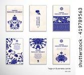 set of six vertical business... | Shutterstock .eps vector #419789563