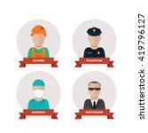 professions people. flat design   Shutterstock .eps vector #419796127