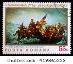 zagreb  croatia   july 19  a... | Shutterstock . vector #419865223