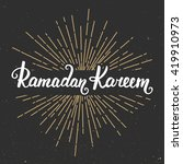 ramadan kareem greeting card... | Shutterstock . vector #419910973