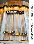 Small photo of SINGAPORE -NOVEMBER 18: Louis Vuitton store at ION Orchard shopping mall in Singapore on November 18, 2015.