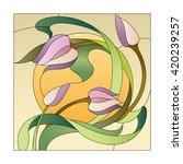 stained glass pattern | Shutterstock .eps vector #420239257