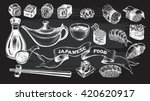 hand drawn set of japanese food.... | Shutterstock .eps vector #420620917
