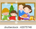 christmas night | Shutterstock .eps vector #42075748