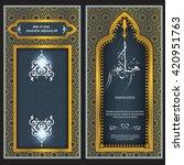 ramadan kareem brochure flyer... | Shutterstock .eps vector #420951763