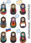 russian doll   matryoshka.... | Shutterstock .eps vector #420969433