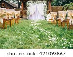 place of the wedding ceremony.... | Shutterstock . vector #421093867