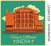 Vintage Poster Of Hawa Mahal I...