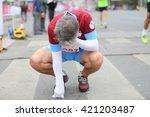 ankara  turkey   november 8 ...   Shutterstock . vector #421203487