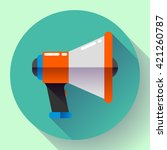 megaphone icon vector. viral... | Shutterstock .eps vector #421260787