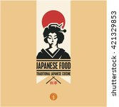 japanese food  japanese woman | Shutterstock .eps vector #421329853