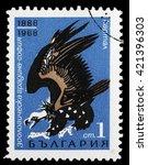 Small photo of ZAGREB, CROATIA - JUNE 25: a stamp printed in Bulgaria shows Cinereous Vulture(Aegypius monachus), 80 years zoo of Sofia, circa 1968, on June 25, 2014, Zagreb, Croatia