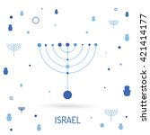 the symbol of israel is star of ... | Shutterstock .eps vector #421414177