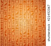 Egyptian Hieroglyphics. Symbol...