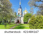 St Nicholas Orthodox Church In...