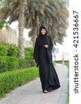 girl in hijab   Shutterstock . vector #421536667