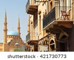 Small photo of Beirut architectural details with the Al-Amine Mosque in the background in shallow depth of field.
