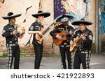 mexican musicians on the street. | Shutterstock . vector #421922893