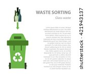 glass waste sorting flat... | Shutterstock .eps vector #421943137