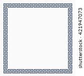 greek decorative frame for... | Shutterstock .eps vector #421947073