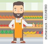 friendly supermarket worker. | Shutterstock .eps vector #422148583