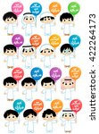 translation  happy eid   ... | Shutterstock .eps vector #422264173